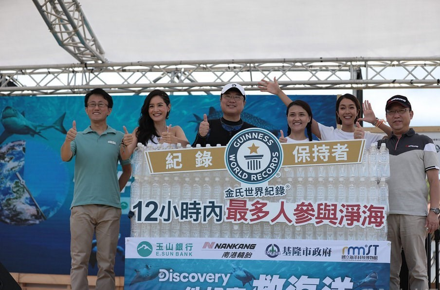 Event waslargest gathering of divers inan ocean cleanup within 12 hours. (Keelung City Government photo)