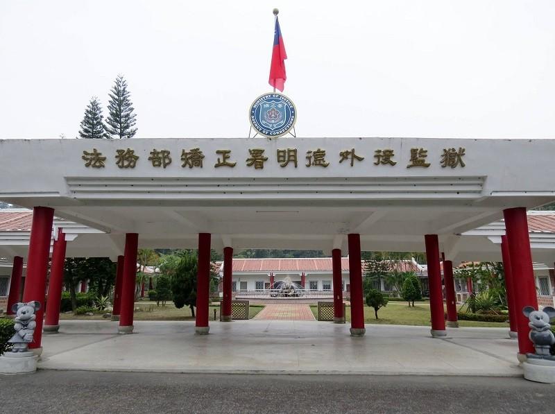圖/官方網站