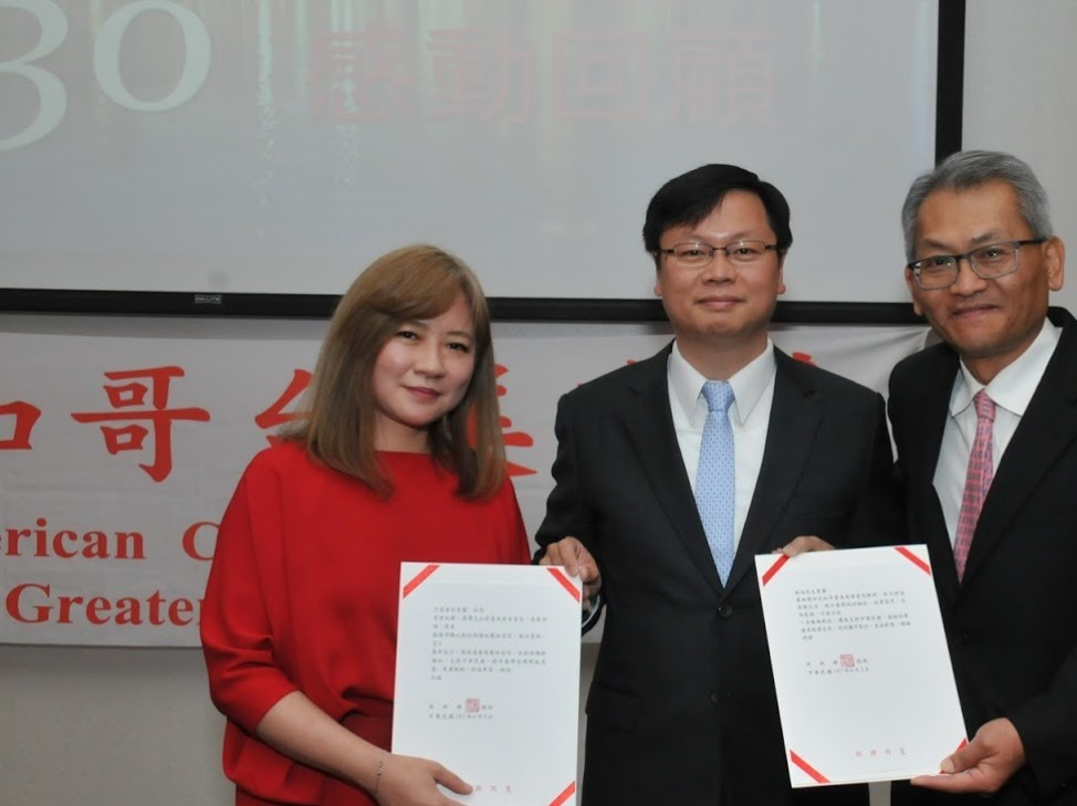 Chicago TECO Director Eric Huang (center).(Chicago TECO photo)
