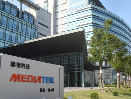 MediaTek's headquarters in Hsinchu (Hsinchu Science Park website photo)