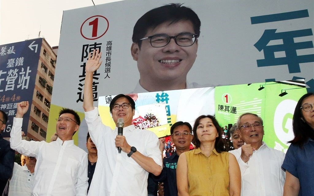 Key lessons from Kaohsiung's mayoral by-election