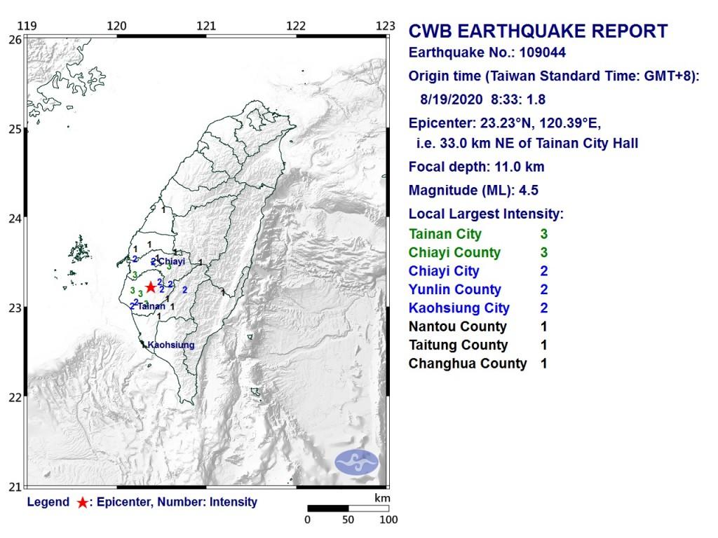 (CWB map of 8:33 a.m. earthquake)
