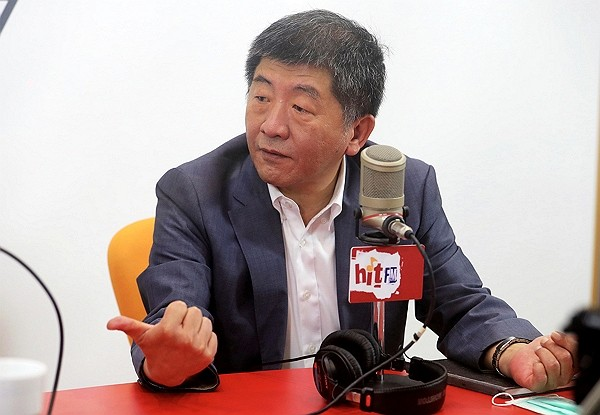 Health Minister Chen Shih-chung interviewed by Hit FM Aug. 20.