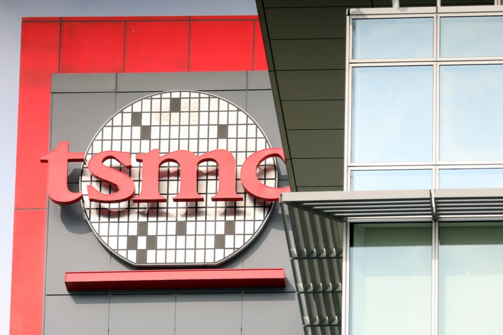 TSMC Tainan office building (Reuters photo)