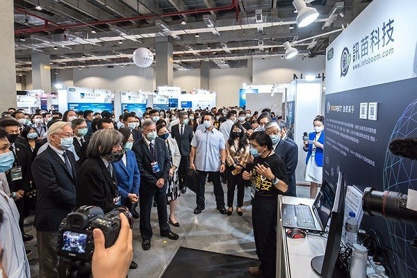 InfoBoom showcases its products and services atCYBERSEC 2020.