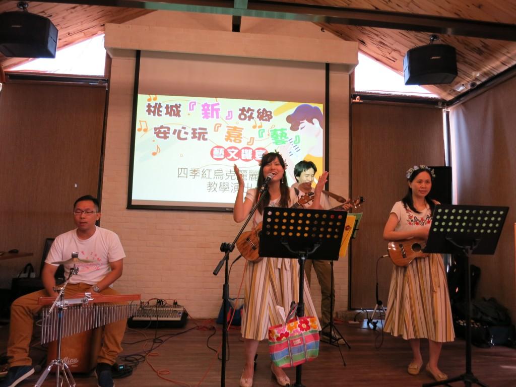 四季紅樂團精彩演出(圖/ 移民署嘉義市服務站提供)