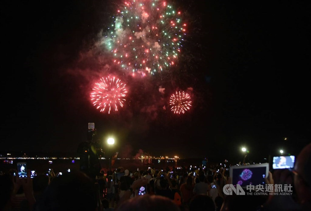 New Taipei City has canceled Saturday evening's fireworks in Tamsui.