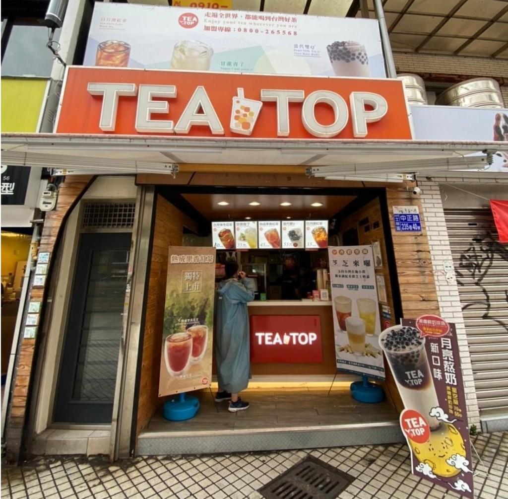 位在士林區中正路上的TEA TOP,遭台北市衛生局抽驗發現,店內販售的綠豆冰沙的生菌數超標。(台北市衛生局提供)