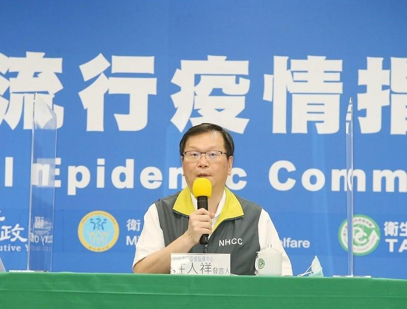 指揮中心發言人莊人祥 (中央社檔案照片)