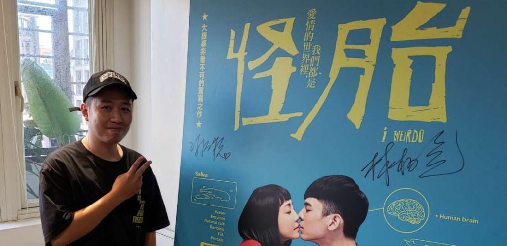 Liao Ming-yi (Taiwan News, Tim Rinaldi photo)