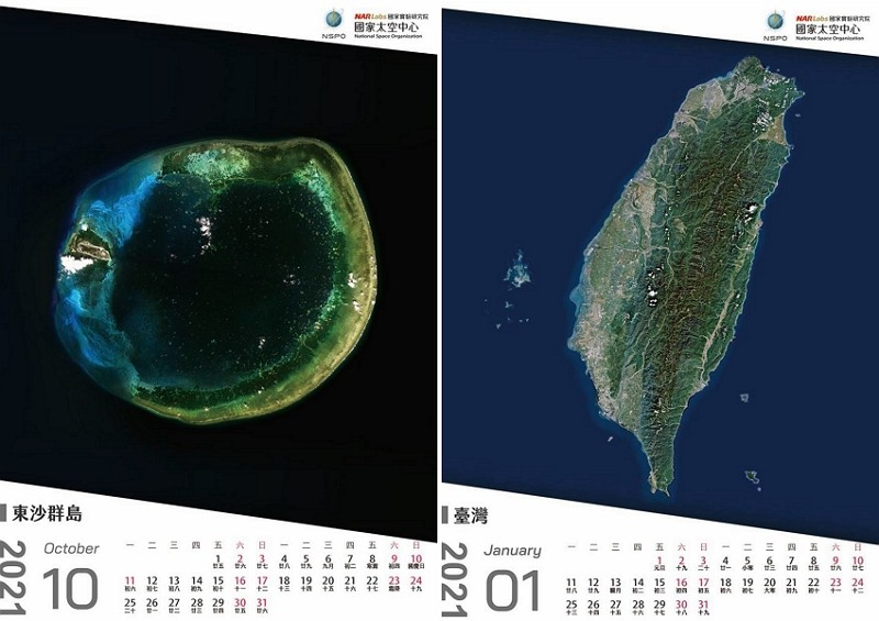 Satellite images of Taiwan (NSPO images)