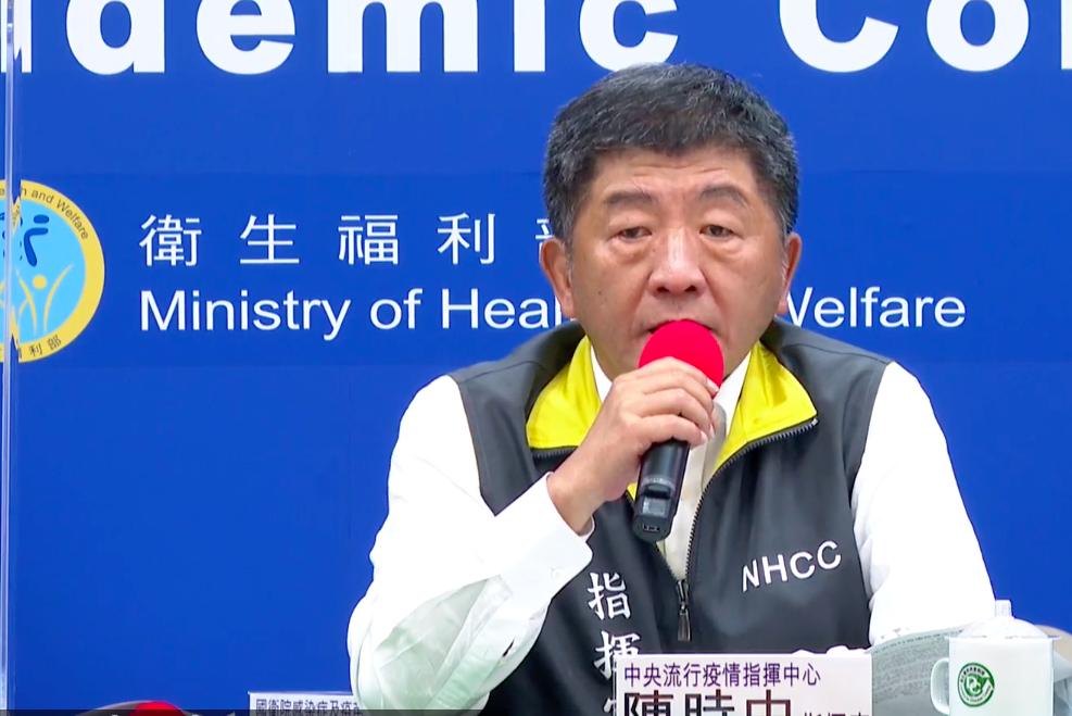 Chen Shih-chung. (CDC YouTube screenshot)