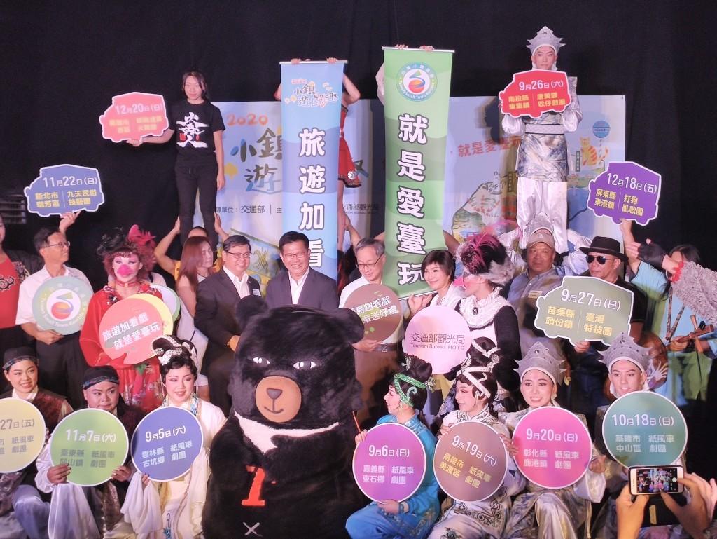Taiwanese theatrical troupe.(Taiwan News photo)