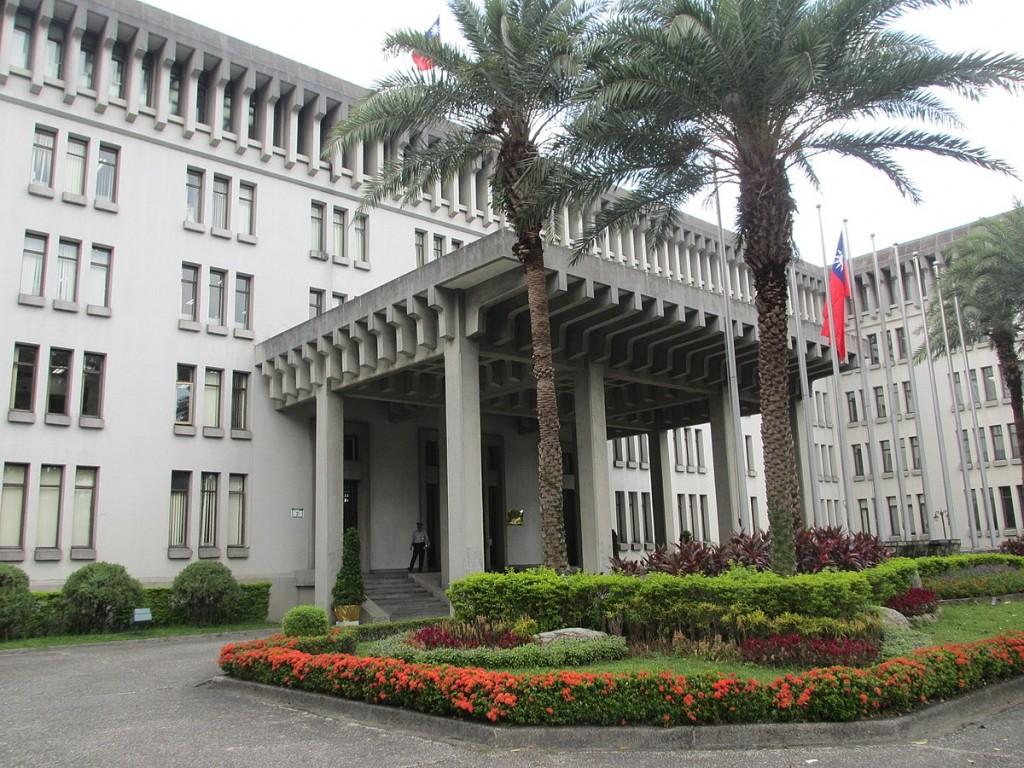 台灣外交部