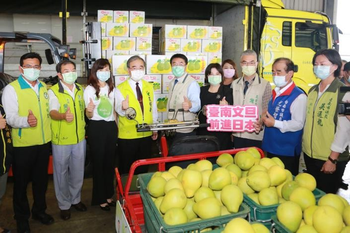Ceremony marking resumption of Taiwan-produced pomelos to Japan (Tainan City Government photo)