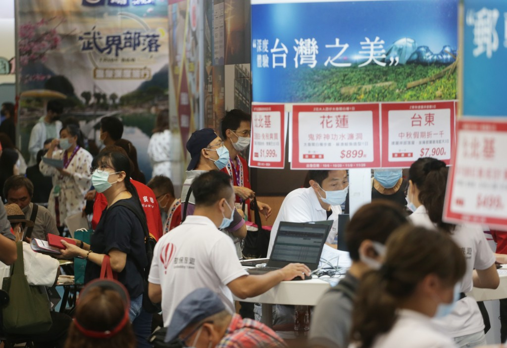 Taipei Tourism Expo opened Aug. 28 with focus on domestic travel.