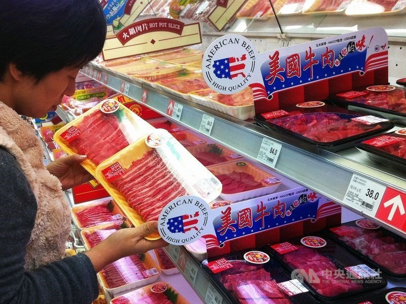 Taiwan scraps age restrictions on US beef imports, allows US pork containing ractopamine