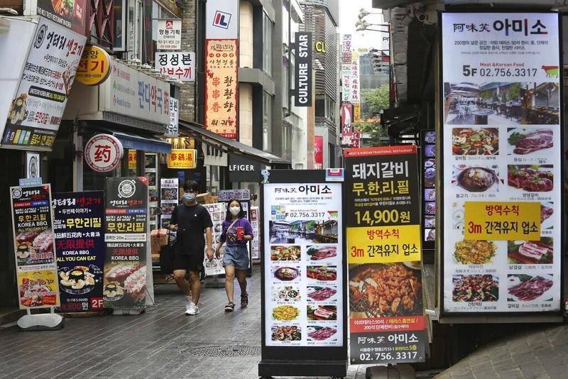 首爾街道(圖/美聯社)