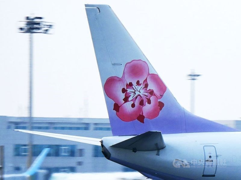 A CAL cargo plane leaving Taoyuan for Los Angeles blew a tire