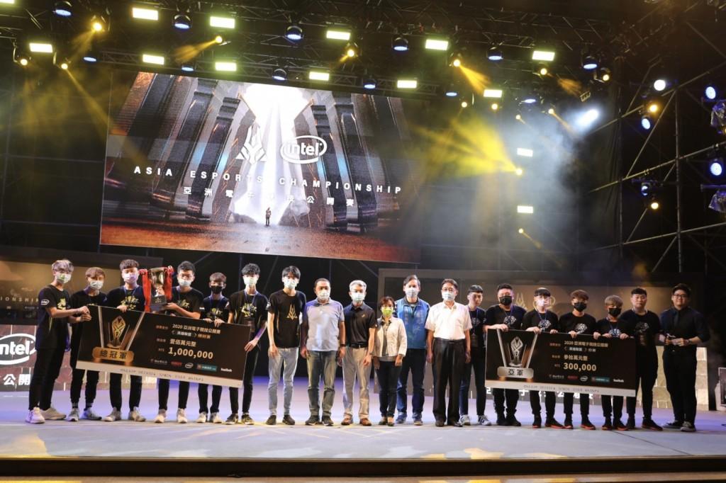 2020亞洲電競公開賽「英雄聯盟」總決賽 台灣隊伍奪冠、抱走百萬獎金