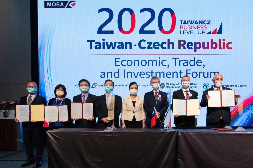 「2020台灣·捷克-經貿暨投資論壇」31日在台北舉行(照片來源:經濟部提供)