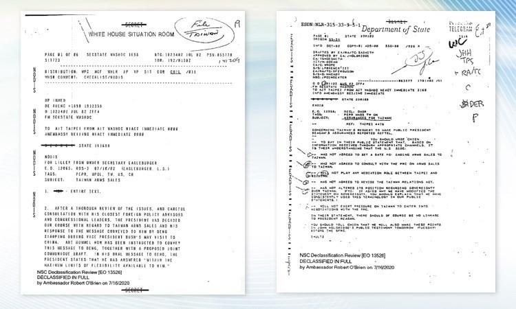 美國在台協會特別解密六項保證的電報(圖片來源:美國在台協會)