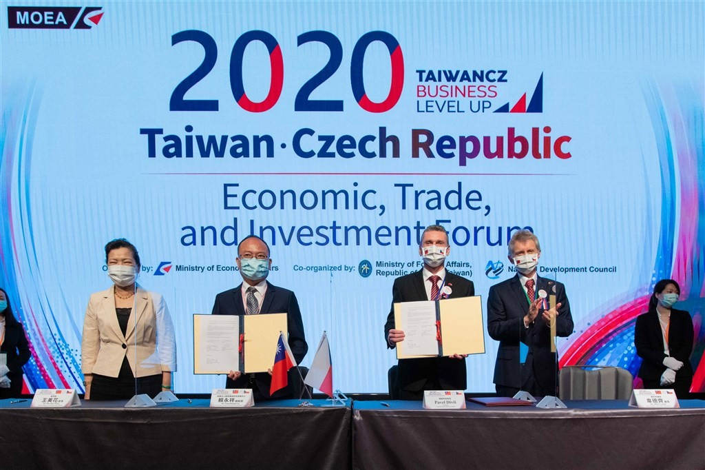 Czech and Taiwanese authorities at Monday'sEconomic, Trade, and Investment Forum. (Ministry of Economic Affairs photo)