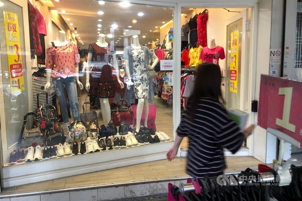 Taiwan's economy was improving in August, according to CIER