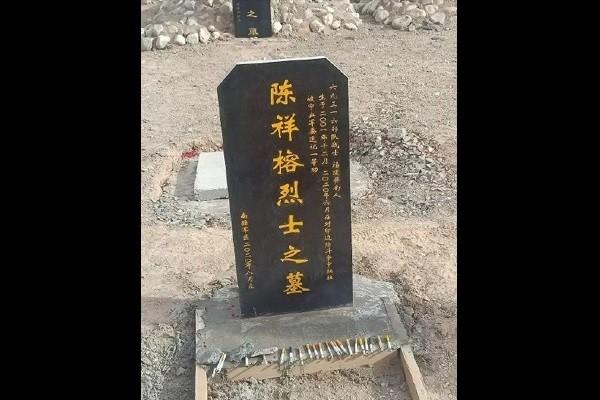 (Weibo image)