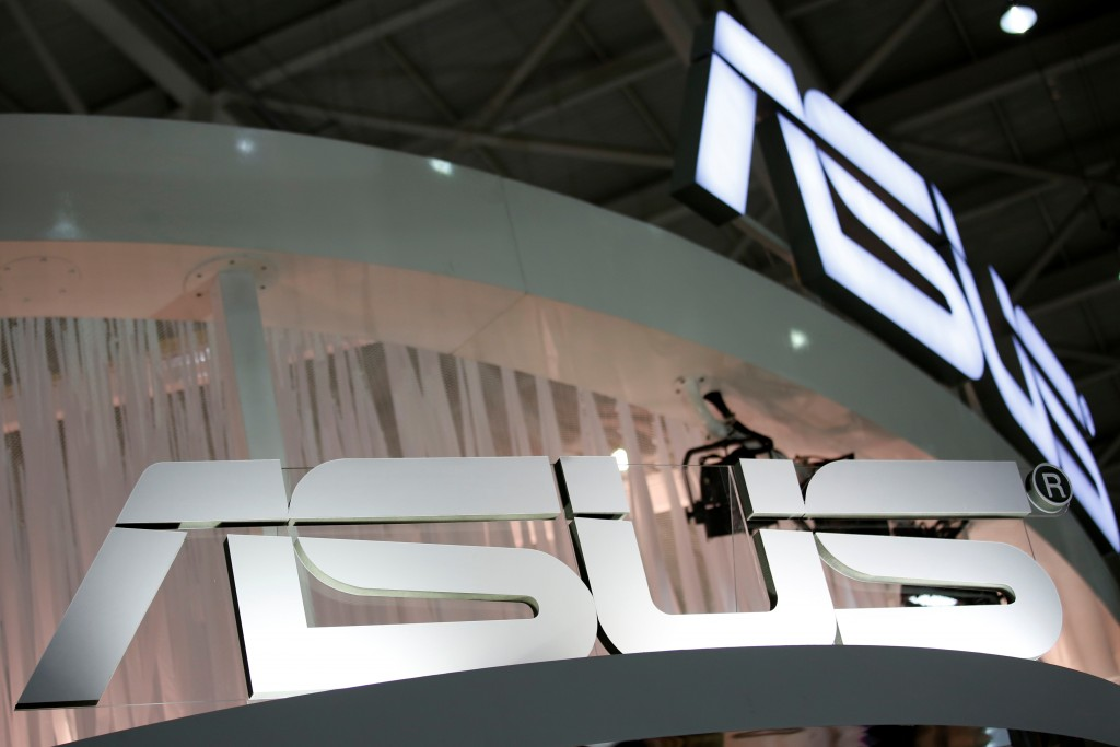 Asus logo (Reuters photo)