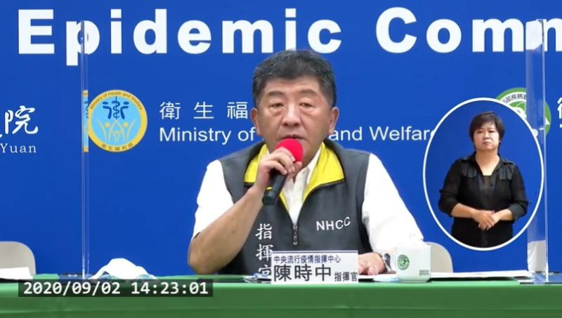 CECC head Chen Shih-chung. (YouTube, Taiwan CDC screenshot)