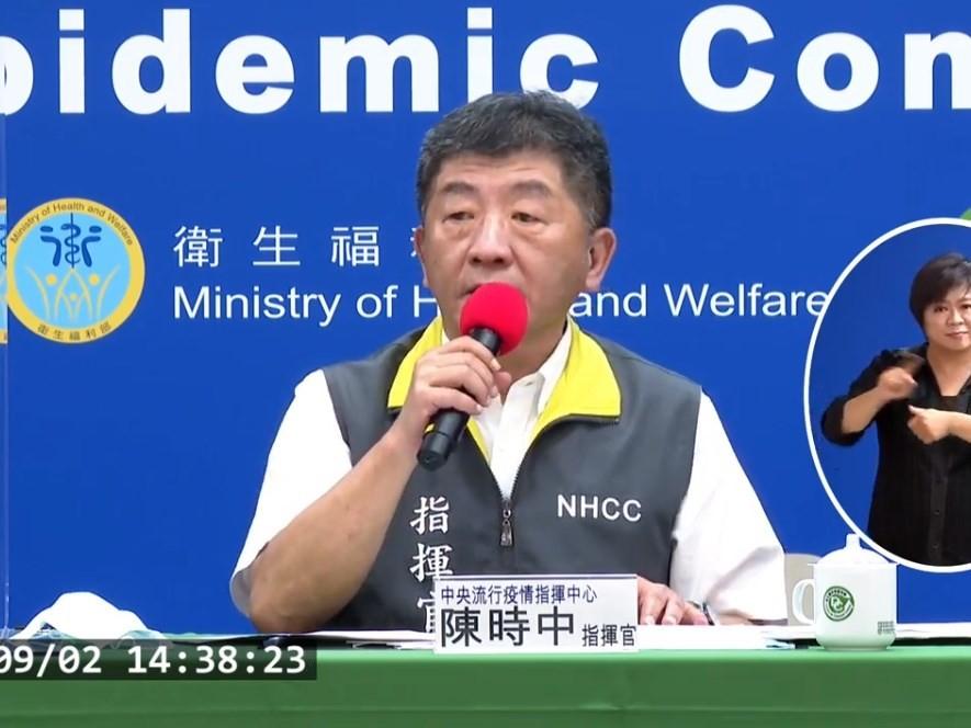 (圖取自衛生福利部疾病管制署YouTube頻道網頁)