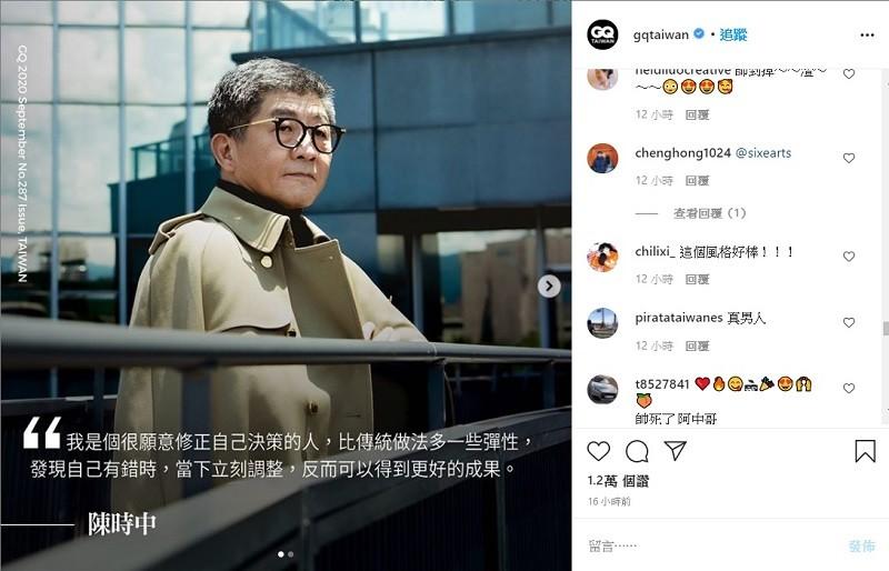 圖/Instagram (gqtaiwan)