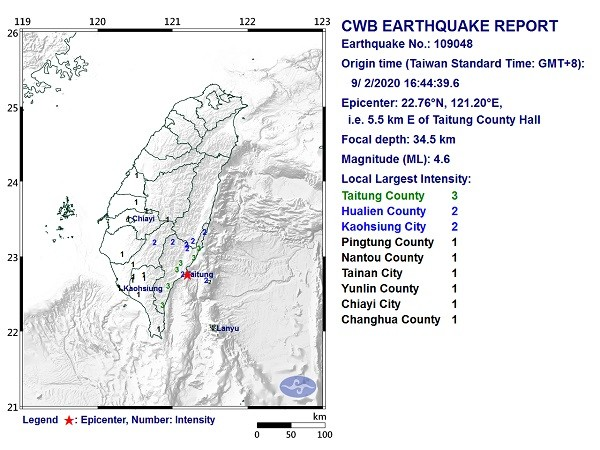 (CWB map of today's quake near Taitung, Taiwan)