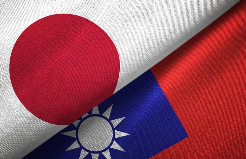 Taiwan and Japan flags (Getty Images image)