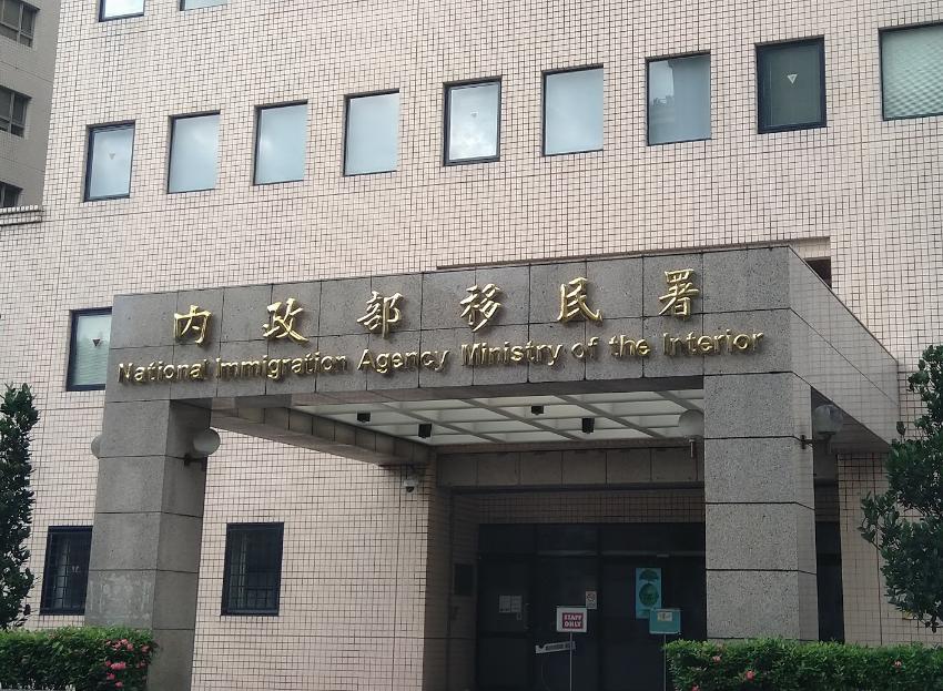 台灣移民署為「提升效能」精簡新住民基金代表人數(圖/移民署)