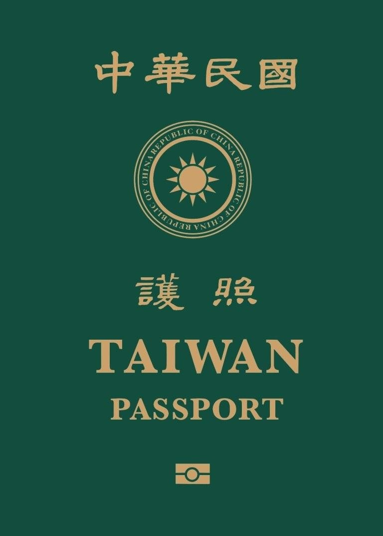 New Taiwan passport design. (Ministry of Foreign Affairs photo)