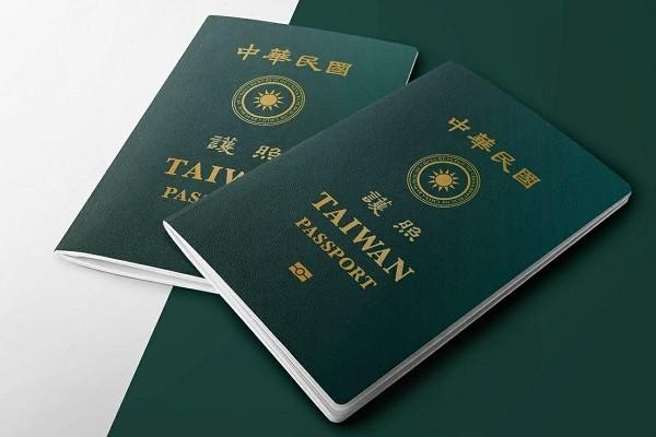 New Taiwan passport cover. (MOFA photo)
