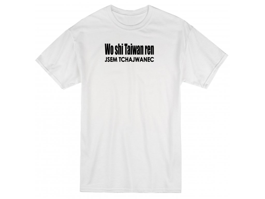 Czech website now selling 'I am Taiwanese' T-shirts