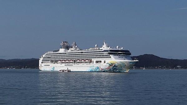 The Explorer Dream cruise ship