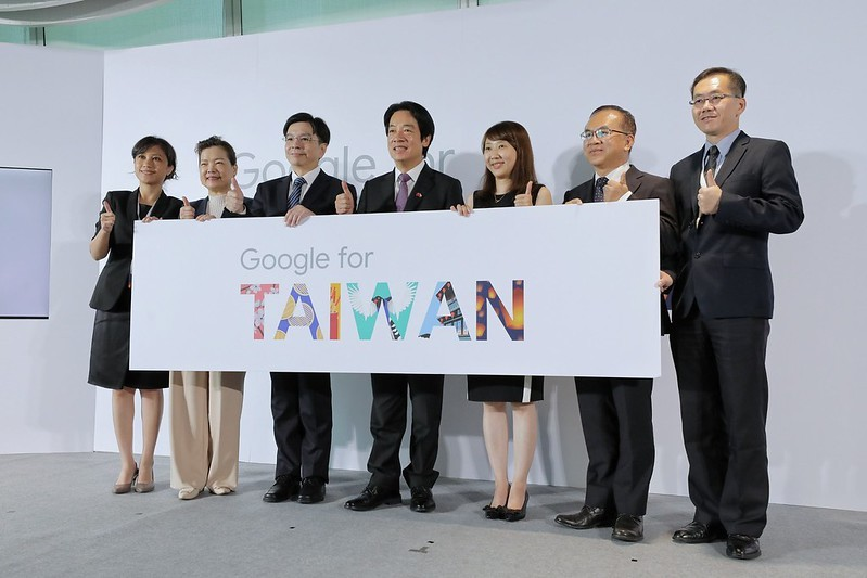 Google for Taiwan press event (Office of the President photo)