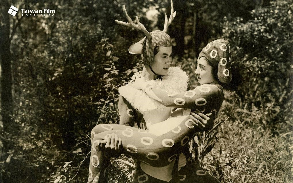 Scene from 'The Fantasy of Deer Warrior'. (Vancouver Taiwanese Film Society photo)
