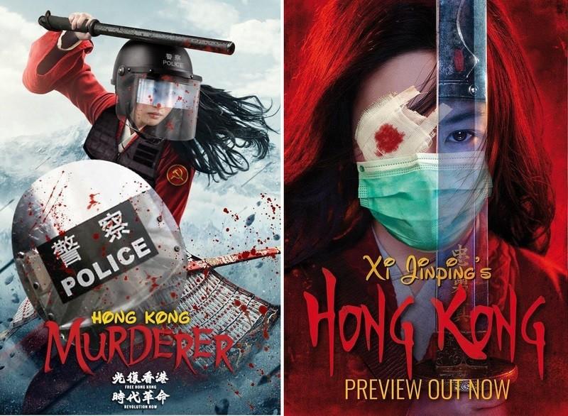 "Fake posters criticize Disney's""Mulan."" (Facebook, Light4HK illustrations)"