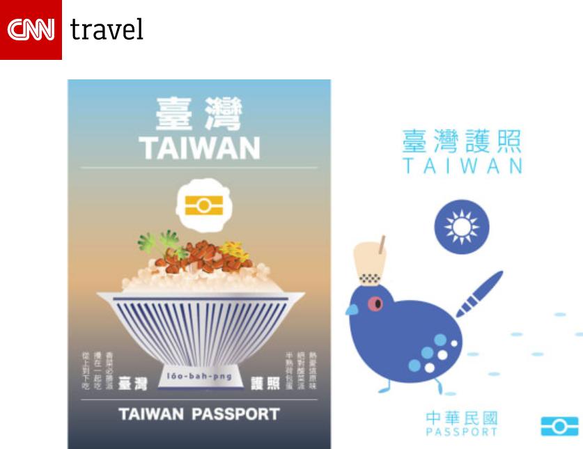 台灣創意護照設計吸引國際注意(圖/CNN_edition.cnn.com/travel)