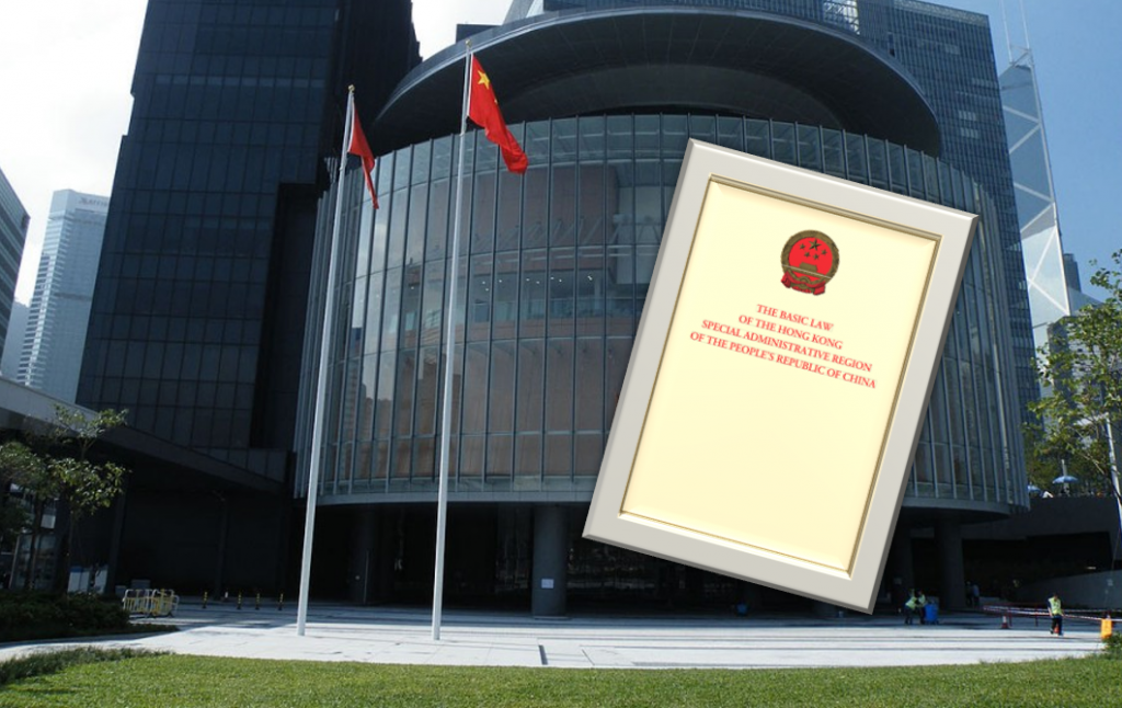 Hong Kong's authorities undermine separation of powers enshrined in Basic Law