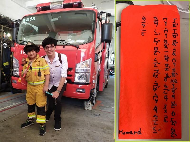 曹姓民眾(左圖右)6日帶著7歲兒子(左圖左)用注音文寫的紅包感謝消防員,分隊得知當天是曹小弟弟生日,特地帶他參觀消防隊車輛器材,體驗穿迷你...
