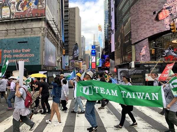 Taiwanese in New York calling on UN to include their country.