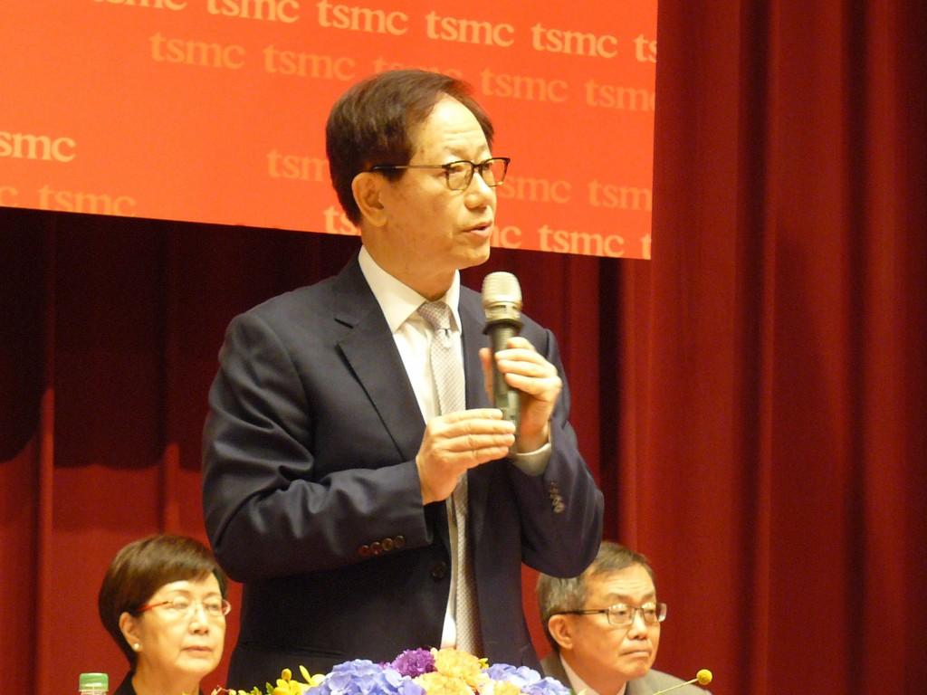 TSMC Chairman Mark Liu
