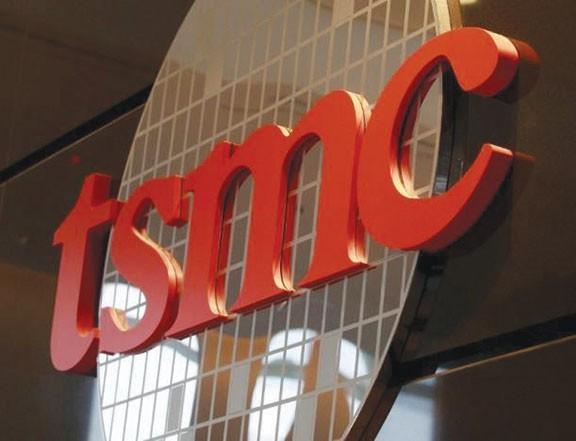TSMC surged ahead on a Nikkei list based on Q2 of 2020