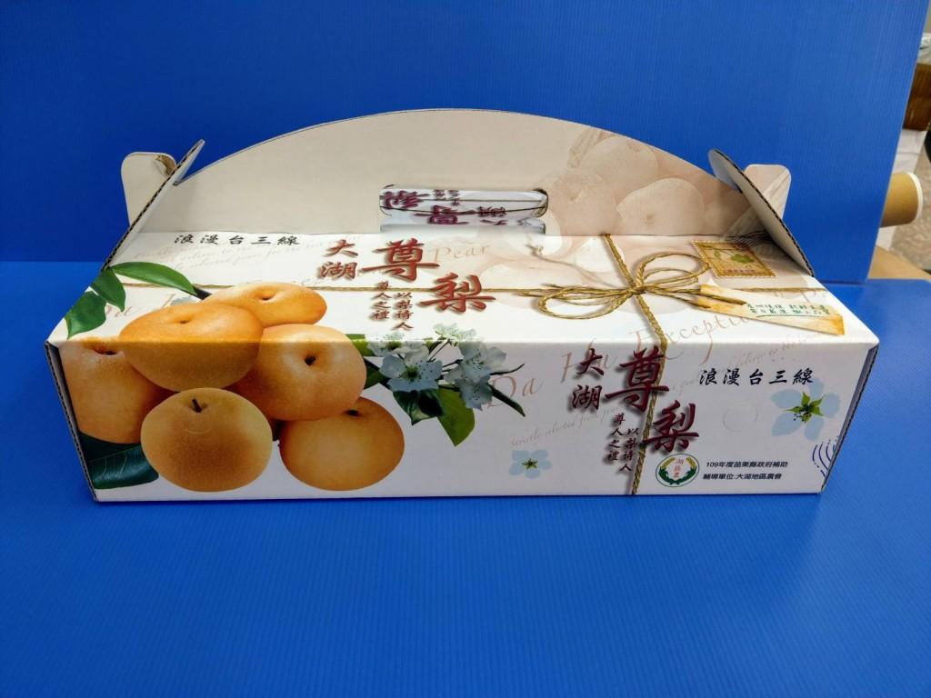支持台灣農民!苗栗大湖尊梨季暨農特產品10日在台北